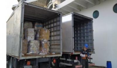 Plano de Gestão Integrada de Resíduos Sólidos do Porto Organizado de Santos/SP